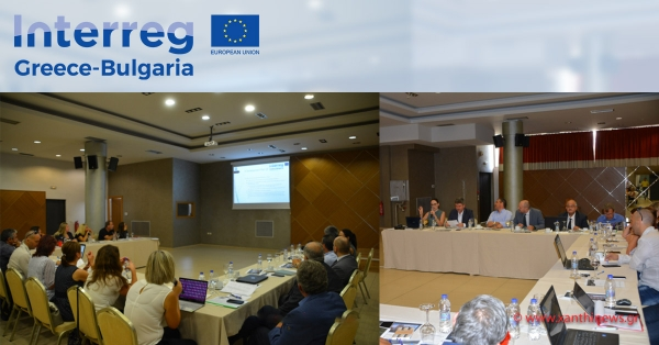 "INTERREG V-A Greece-Bulgaria project ""Mineral Paths"": Kick-Off Meeting"