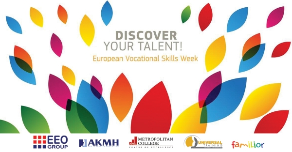 AKMI Group of Companies supports the European Vocational Skills Week