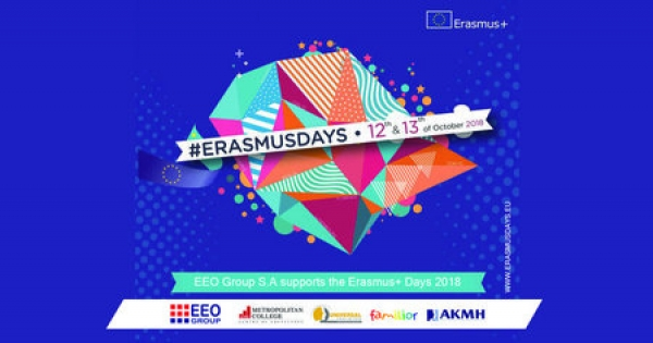 EEO Group S.A supports the Erasmus Days 2018